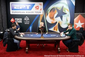 Даниил Лукин - второе место турнира #EPTNational на EPT Сочи 2019